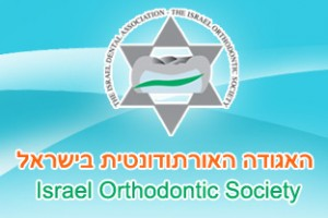 orthoisrael
